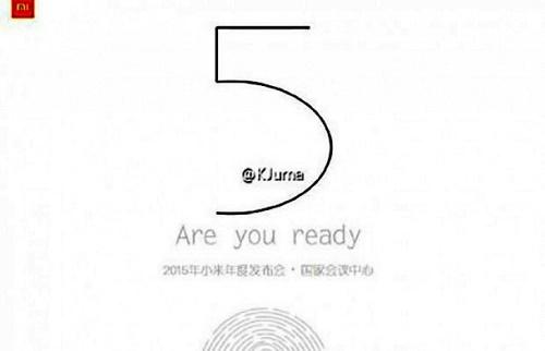 Rumor Terbaru Xiaomi Mi 5, Usung Sensor SidikJari